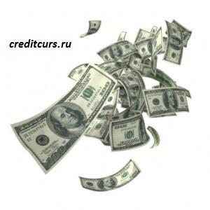 Обзор мониторингов обменных пунктов и кредитных сервисов.