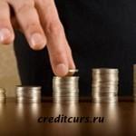 Электронные деньги в кредит на выгодных условиях